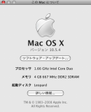 OSX About
